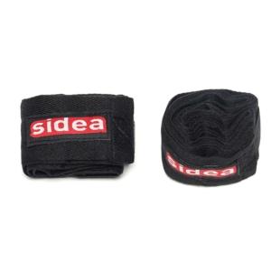 2105 Protective Bandage Black